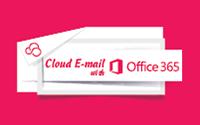office_365_B